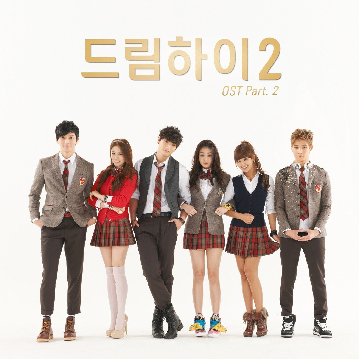 [Single] Suzy - Dream High 2 OST Part.2