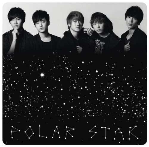[Single] FT Island - Polar Star [Japanese]