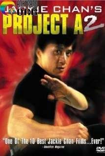 KE1BABF-HoE1BAA1ch-A-2-A-gai-wak-2-Project-A-2-1987