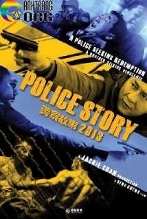 CC3A2u-ChuyE1BB87n-CE1BAA3nh-SC3A1t-2013-Police-Story-2013-2013
