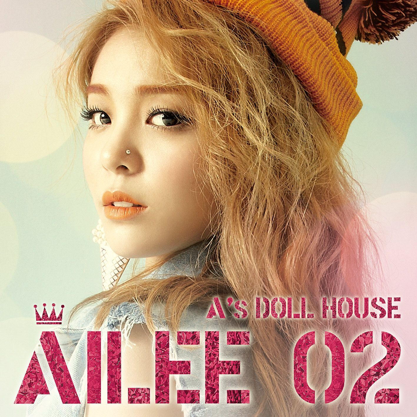 [Mini Album] Ailee   As Doll House [2nd Mini Album]